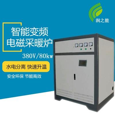 电磁感应采暖炉150kw
