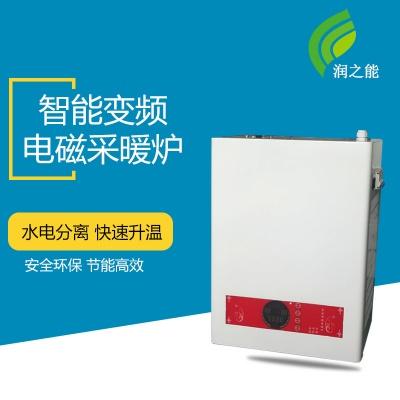 电磁感应采暖炉10kw