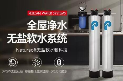 全屋净水不是普通滤水壶可媲美