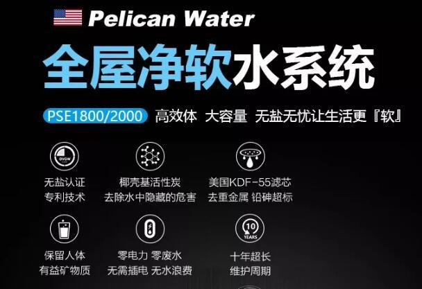 什么是全屋净水?全屋净水有必要吗?
