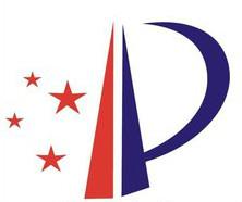 国知局:《专利申请集中审查管理办...