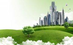 """山东省发布绿色建筑发展""""十三五""""规划"""