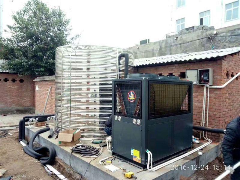 商用热水机组