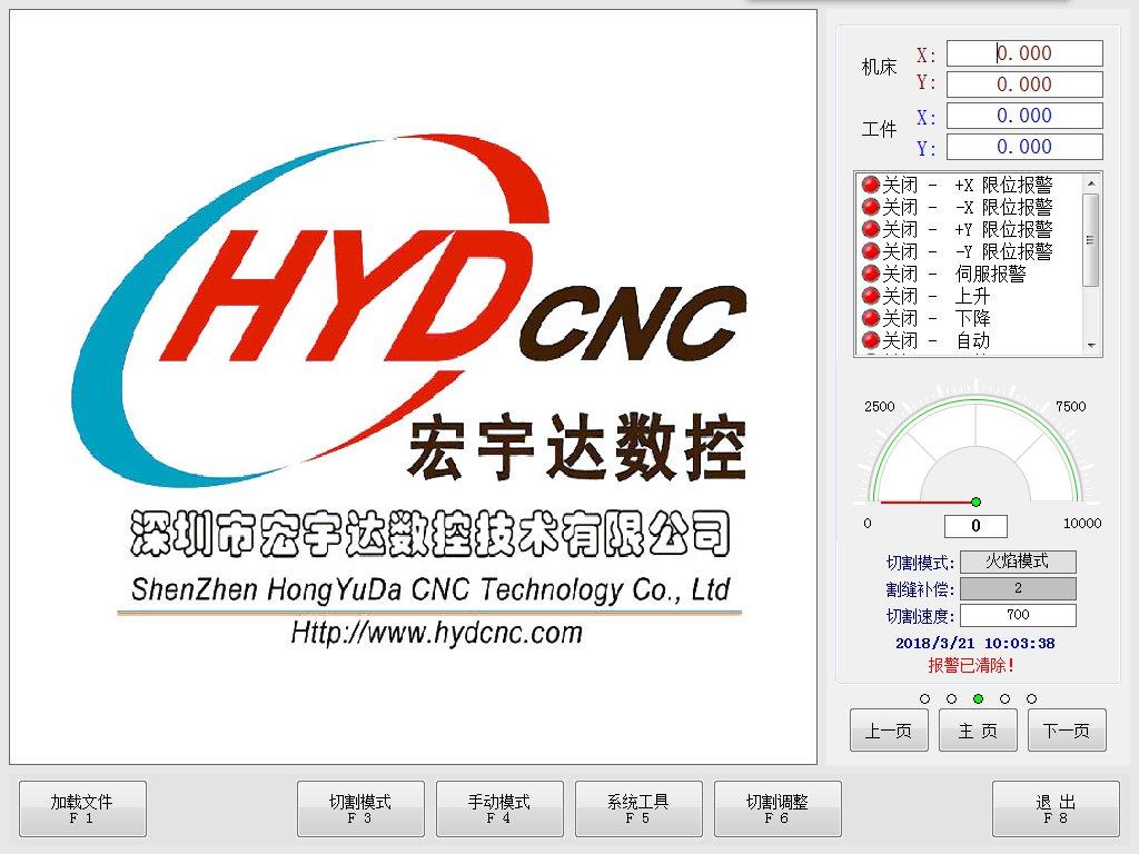 HYD-MC400运动控制卡