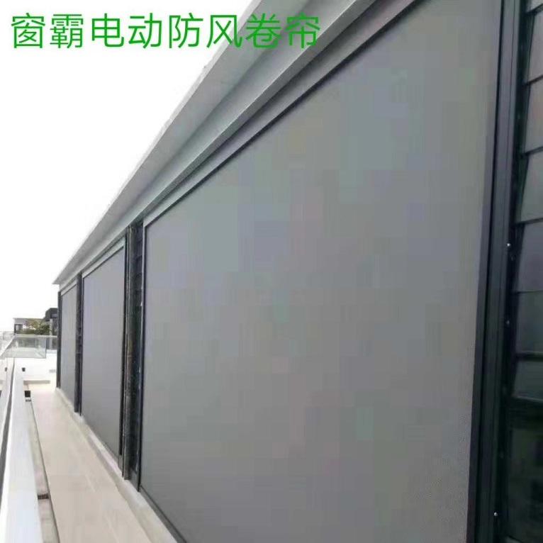 北京电动遮阳帘厂家
