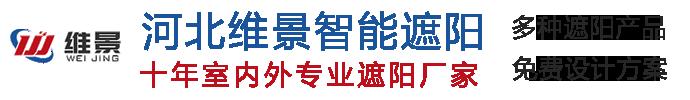 维景遮阳logo
