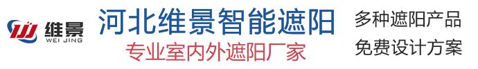維景遮陽logo