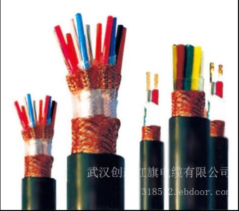 武漢ESBALL手机版APP電線電纜供應特種電線電纜