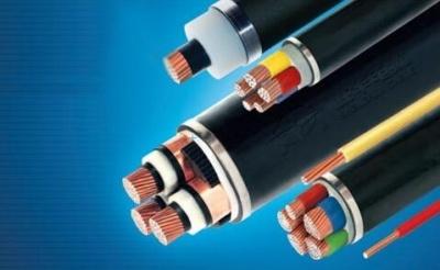 供應低壓電力電纜