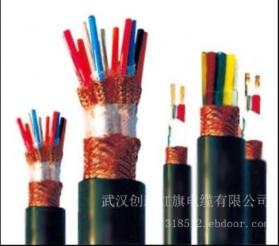 武漢紅旗特種屏蔽控製電纜