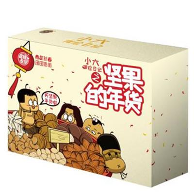 健康煮意 袋装坚果礼盒