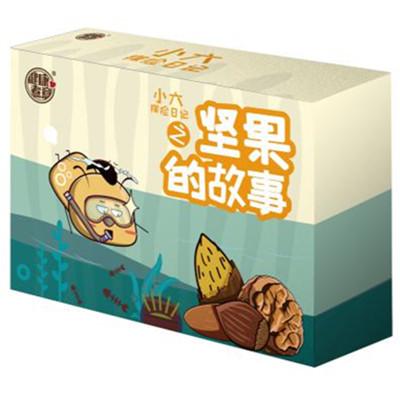 健康煮意 罐装坚果礼盒