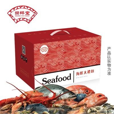 尚粹堂 全球海鲜礼盒