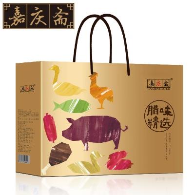 嘉庆斋 腊味礼盒