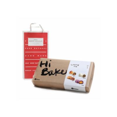 Hibake·全家福