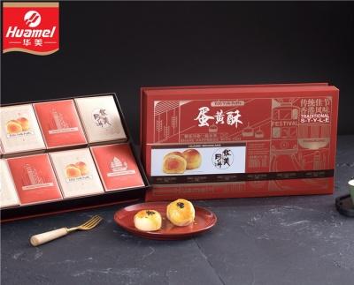 华美·台式蛋黄酥礼盒