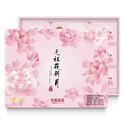 元祖花新月(苏式月饼)