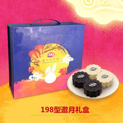 DQ-邀月礼盒