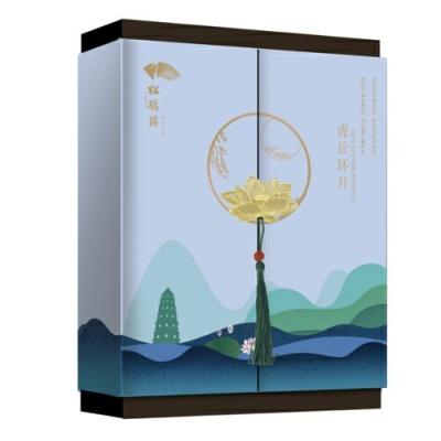 虎丘环月(苏式)