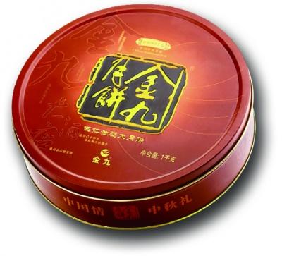 伍仁金腿大月饼(2斤装)