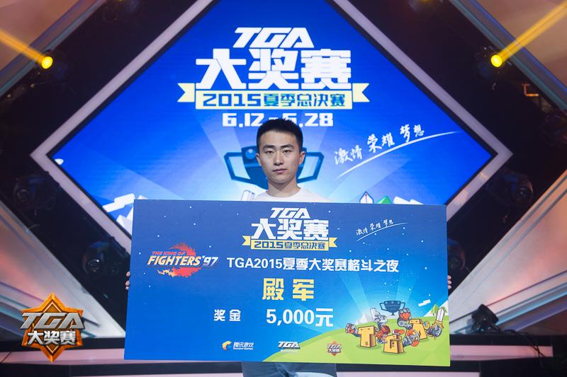 腾讯TGA圆满落幕,拳霸新颖小孩摘得拳皇97项目殿军荣誉