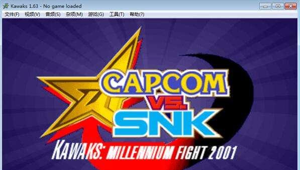 拳霸搖桿 winKawaks 1.45模擬器游戲設置