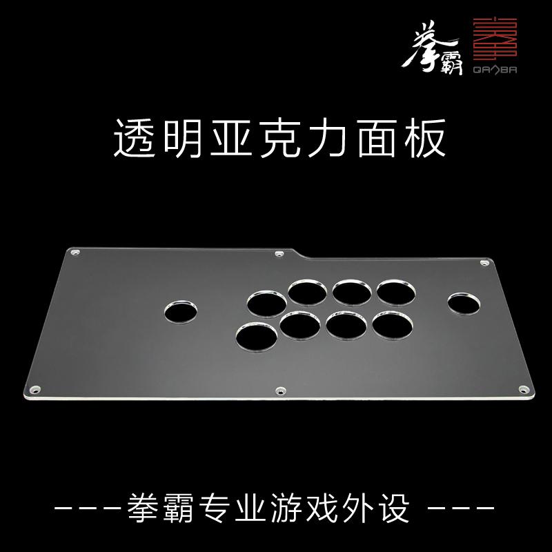 Q1 Q2 Q3 Q4 Q5 系列亞克力面板設計模板PSD文件下載