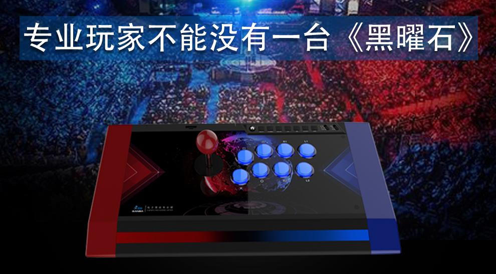 驚艷!PC玩家福利,2019新款Q3電子競技專業版12月8日正式發售