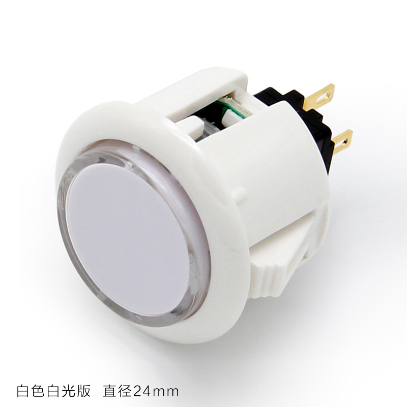 QANBA/拳霸  街机配件 30mm卡式按钮开关 LED炫光 街机按键