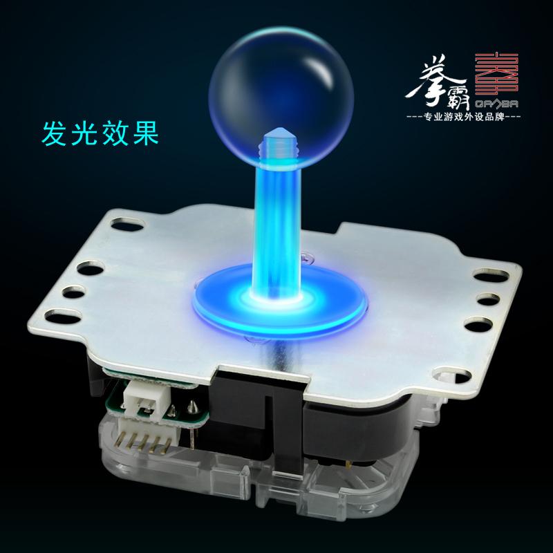 QANBA/拳霸 QB-J-GOV3 街机摇杆配件 蓝色/白色 LED炫光型摇杆