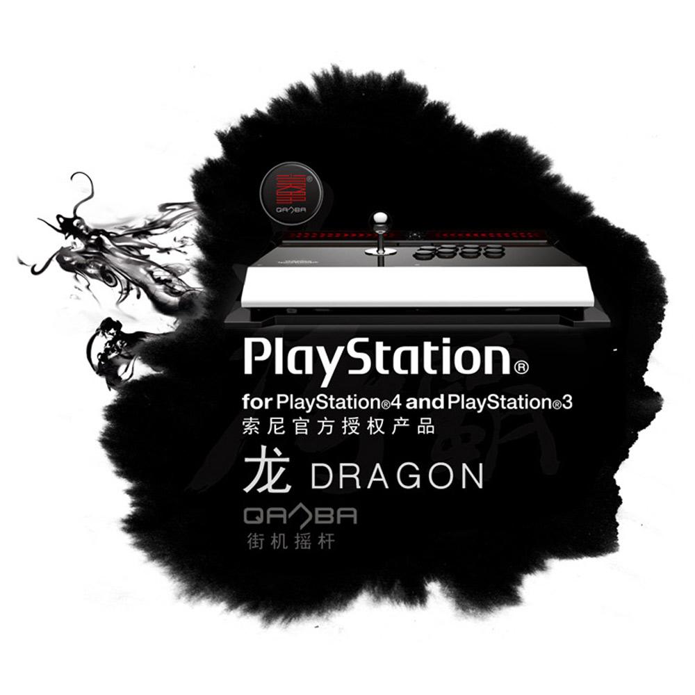QANBA拳霸Q5 龙 Dragon ps4/PS3 街机游戏摇杆 拳皇14 街霸 铁拳7