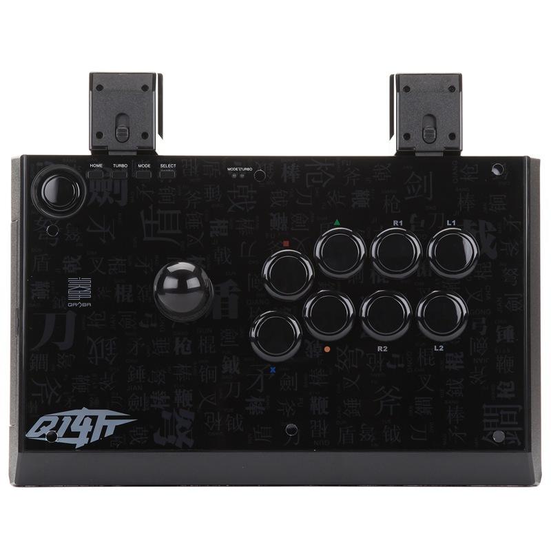 QANBA/拳霸 Q1斩街机格斗游戏摇杆 手机 电脑 PS3多功能
