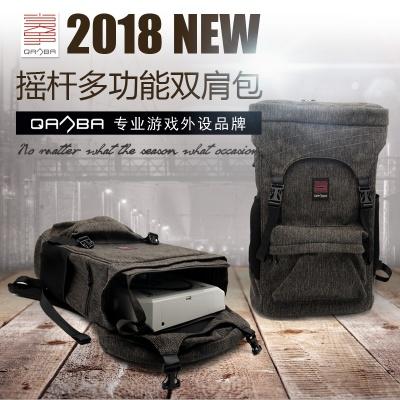 QANBA/拳霸 Guardian 搖桿收納亞麻雙肩包 旅行袋 比賽專業裝備