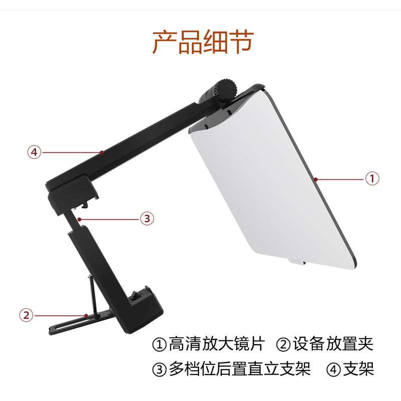 QANBA/拳霸MAX屏幕放大鏡器 手機 NS Switch 王者榮耀 吃雞神器