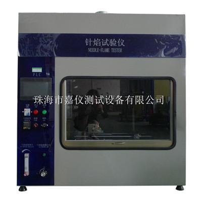 针焰试验仪 JAY-92B(专利号:ZL201820012347.1)