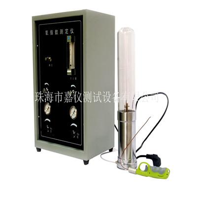 氧指数测定仪 JAY-9317