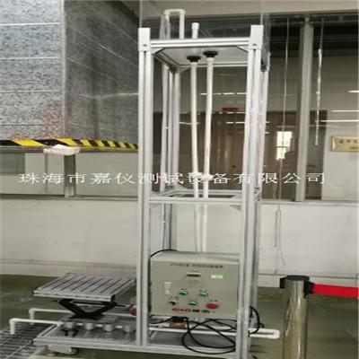 智能马桶防回流试验装置JAY-5303