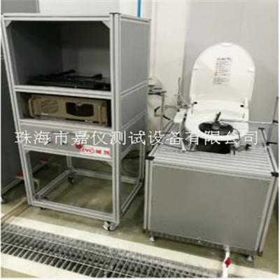智能马桶清洗力试验装置JAY-5301