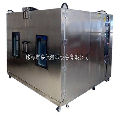 步入式恒温恒湿试验室 JAY-1121-512
