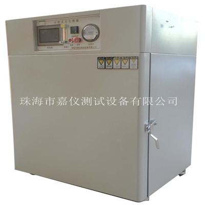 无尘干燥箱 JAY-1181