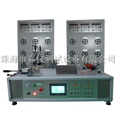 耦合器寿命试验机 JAY-7617