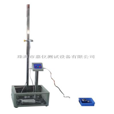 落球试验装置 JAY-7107