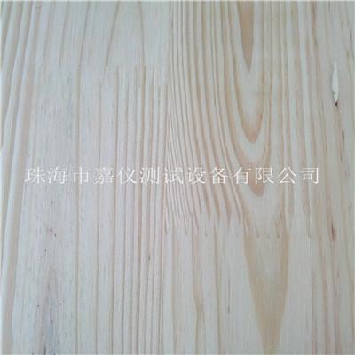 测试松木板