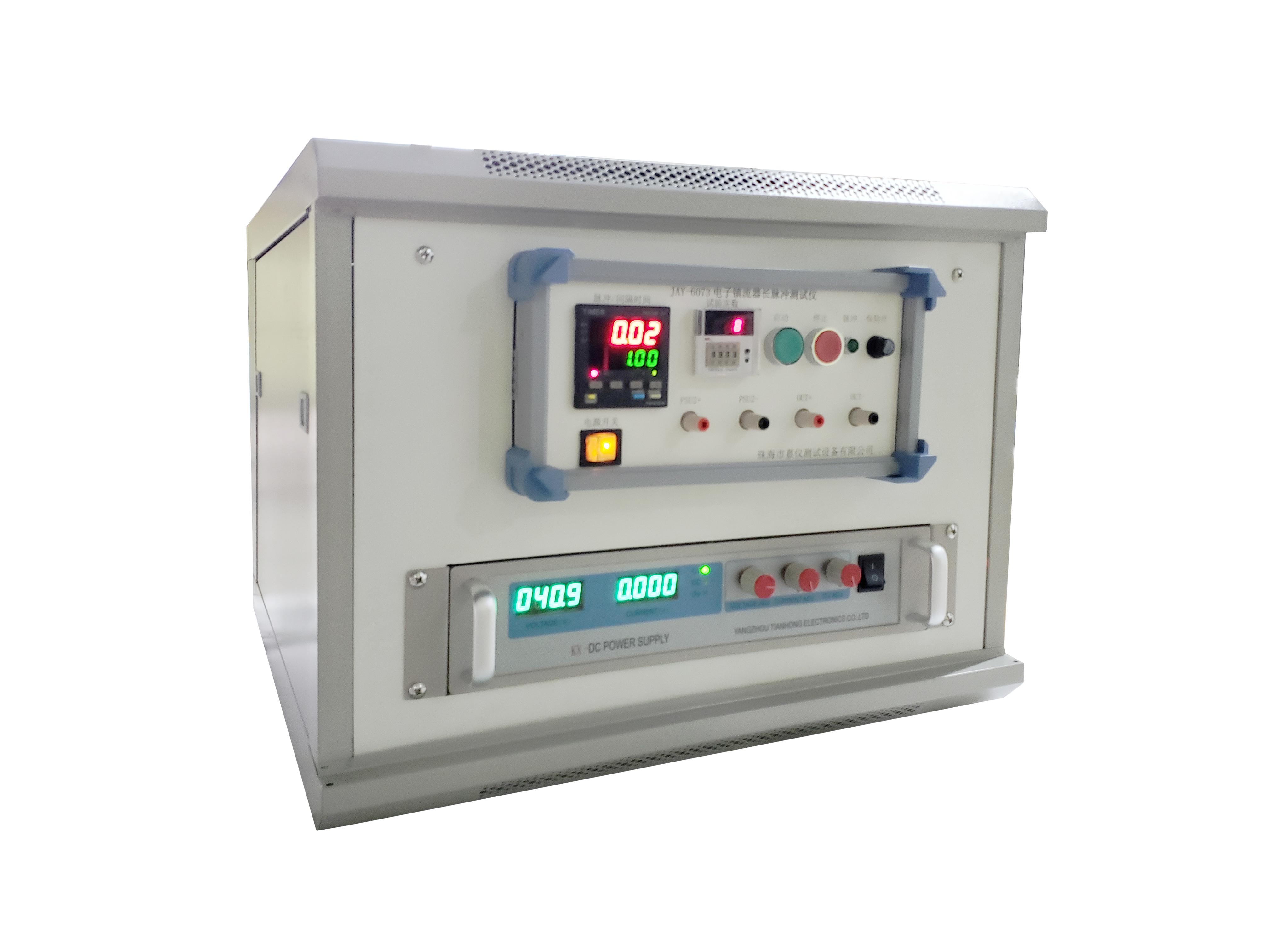 电子镇流器长脉冲测试仪JAY-6073