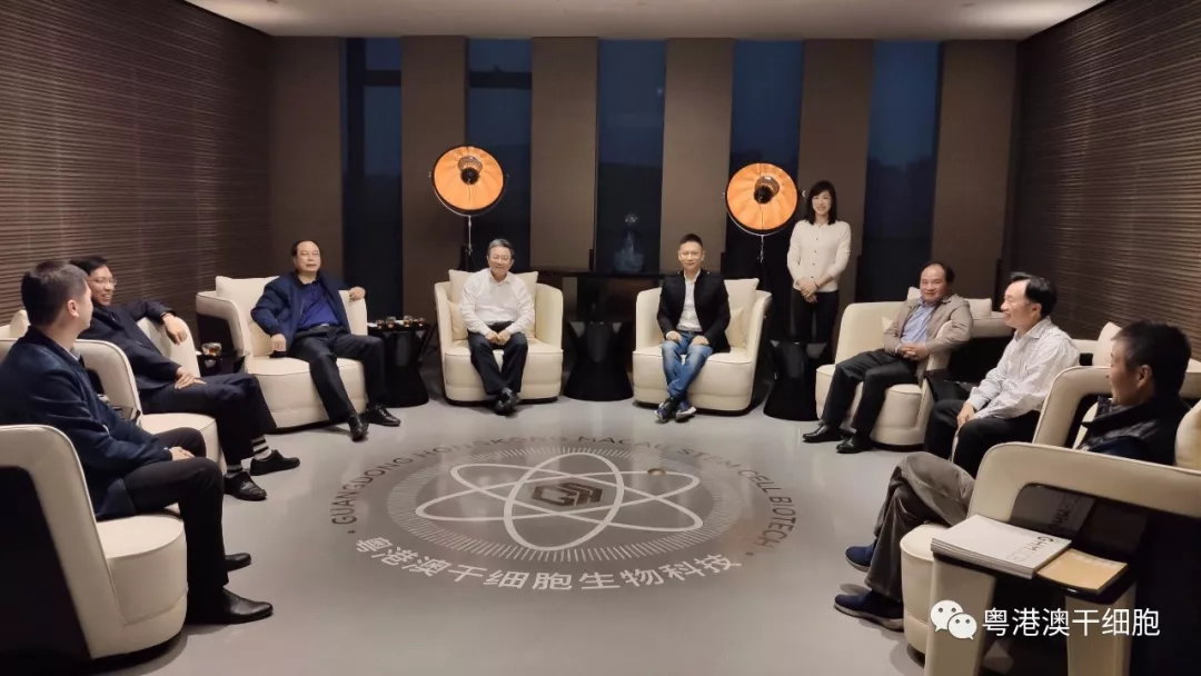 东莞市人民政府副市长刘炜等领导一行莅临粤港澳生物科技参观指导!