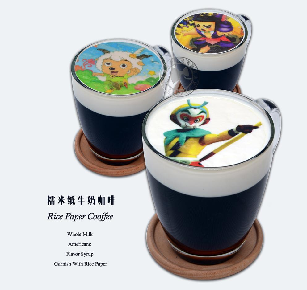 糯米纸咖啡1