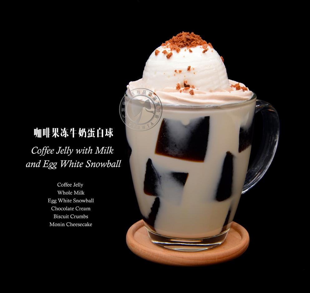 咖啡果冻牛奶蛋白球