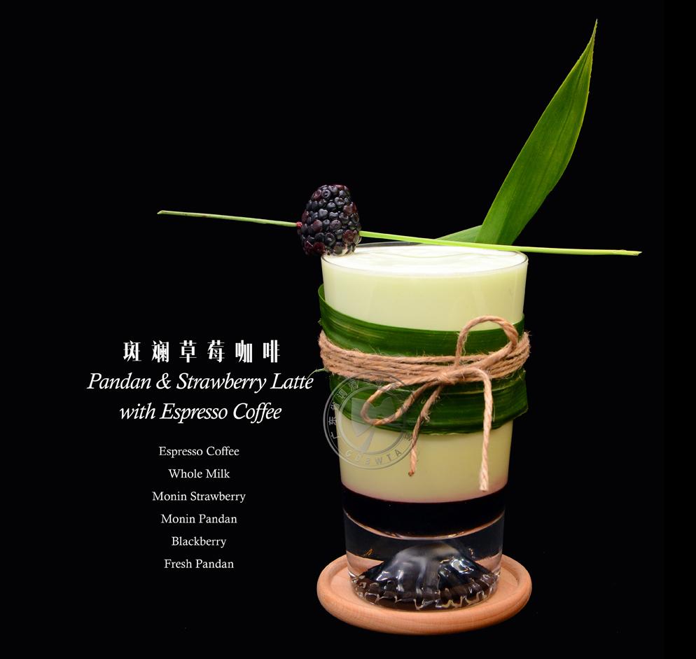 斑斓草莓咖啡