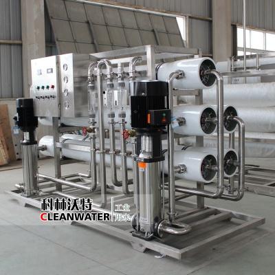 水廠純淨水設備