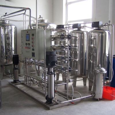 飲用水生產設備廠家